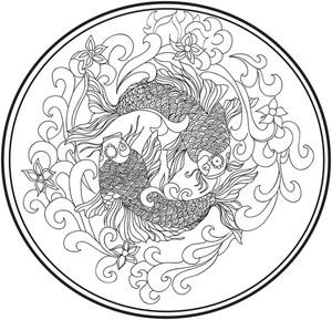 Yin Tang Fish