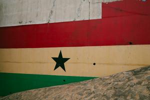 Ghana flag on wall