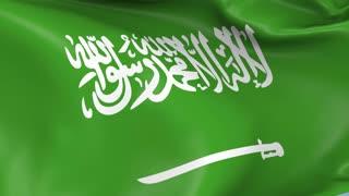 Saudi Arabia Waving Flag Background Loop