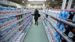 Detergent shelves in supermarket