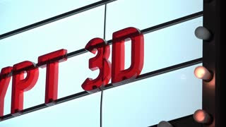 Movie theater advertising 3D film that is playing 4k