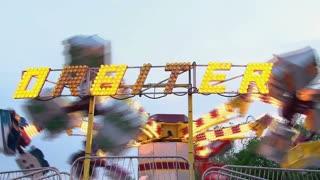 Orbiter Ride at Carnival