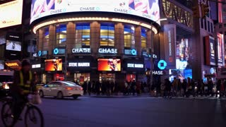Chase bank in downtown New York with flashing lights 4k