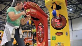 Boxing arcade machines