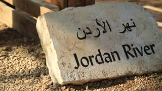 Jordan River. Historical place of baptism of Jesus Christ. Al-Maghtas, is an archaeological world heritage site on east bank of Jordan river, officially known as Baptism Site Bethany Beyond the Jordan