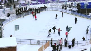 People on skating rink