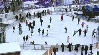 Skating rink on Independence square in Kiev, Ukraine