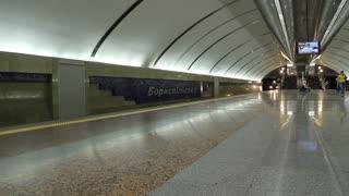 Underground station. Train arrival