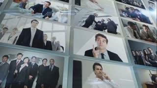Glass Corporate Profile