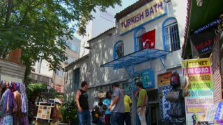 Exterior of a Turkish bathhouse in Istanbul, Turkey.