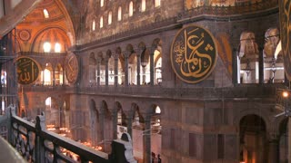 The spacious of the famous of Hagia Sophia Mosque in Istanbul, Turkey.