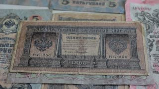 Money of tsarist Russia. 19th-20th century