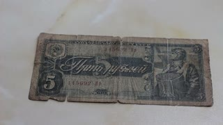 Paper money of the USSR. close-up