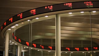 The Stock Ticker/Scroll at the Tokyo Stock Exchange