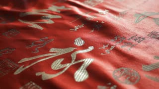 CU DS Red Chinese script on silk fabric