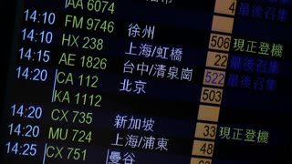 MS Electronic flight schedule / Hong Kong International Airport, Hong Kong