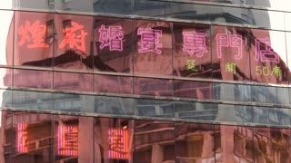 MS Flashing lights reflecting on glass building / Hong Kong, China
