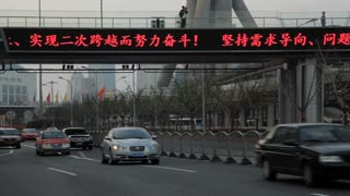 MS Traffic on highway under trading board / Shanghai, China