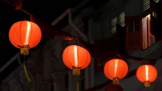 WS LA Chinese lanterns illuminated at night / Singapore