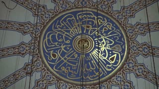 Artwork Inside Blue Mosque Dome