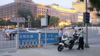 Beijing Police