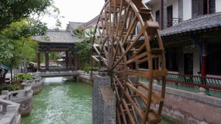 Chinese Water Wheel 2nd Shot