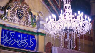Close Up Of Chandelier In Mosque