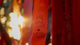 Close Up of Nanjing Wishing Tree Ribbons Blowing in the Wind
