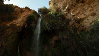 Ein Gedi Waterfalls