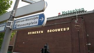 Heineken Brewery In Amsterdam