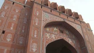 Jaipur Gateway