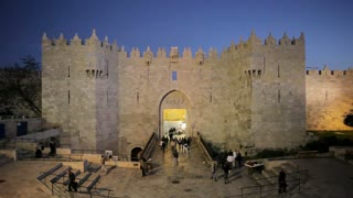 Jerusalem, The Old City, Damascus Gate,  Israel, Middle East,