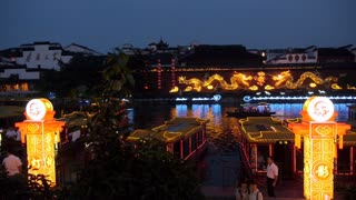 Nanjing Confucian Temple Lake and Lights