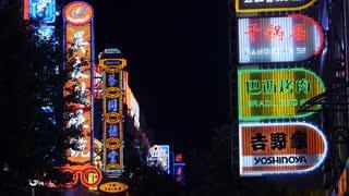 Nanjing Neon Lights