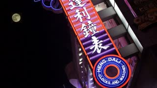 Neon Sign in Shanghai at Night