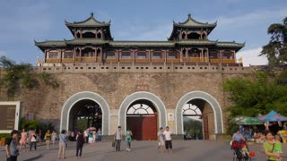 Old Nanjing City Gate