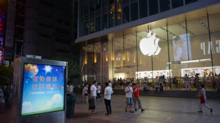 Outside Apple Store in Shanghai at Night