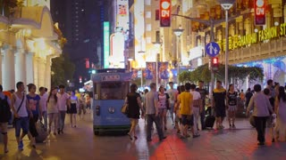 Shanghai Night Street Scene