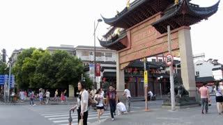 Shanghai Street Archway