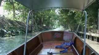 Speedboat Through Thailand