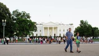 Street Level White House View