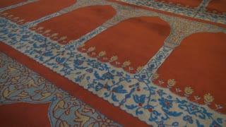 Suleymaniye Mosque Carpet Artwork