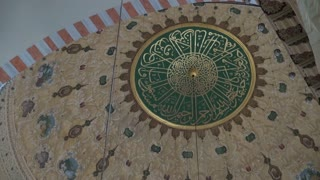 Suleymaniye Mosque Dome Artwork