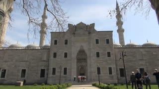 Suleymaniye Mosque Entrance Istanbul