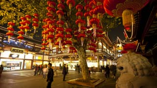 T/L Lanterns hanging in Yuyuan Bazaar district at night, Shanghai, China