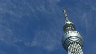 Tip Of Tokyo Sky Tree