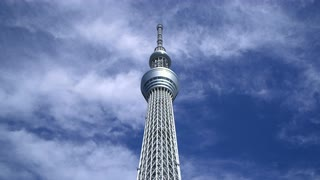 Tokyo Sky Tree, Extreme Low Angle, Against Brilliant Cloud-filled Sky