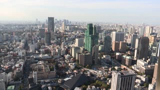 View Of Modern Japan City Seen From Above