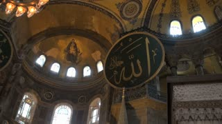 Zoom to Icons in Hagia Sophia Mosque