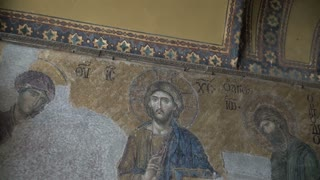 Zoom to Jesus Mosaic on Mosque Wall